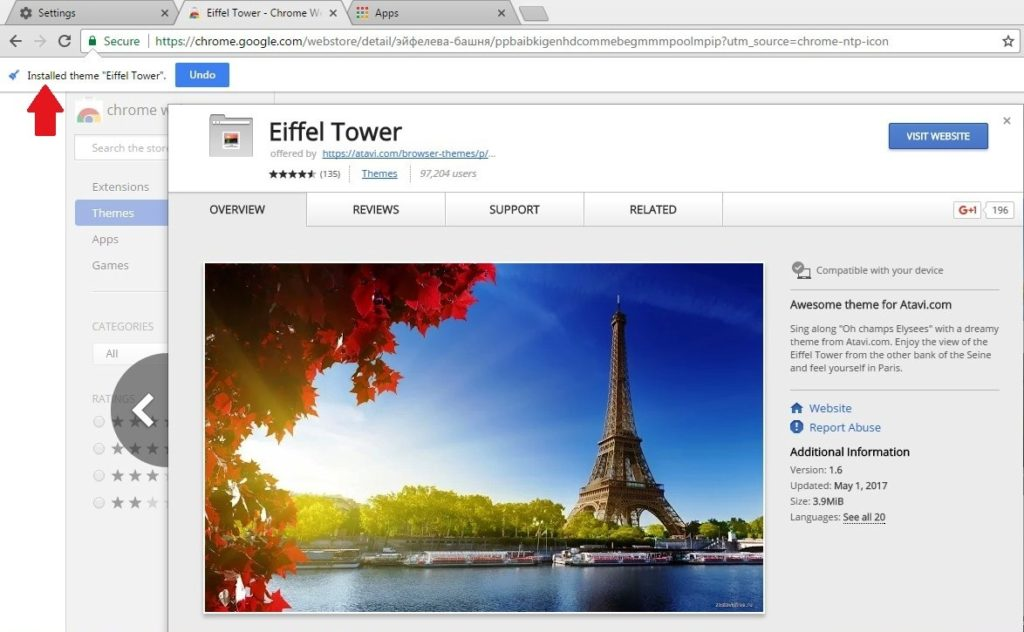 Google themes: Change Google Themes in chrome browser - IndiaGnk